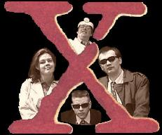 The X-Spoof Logo
